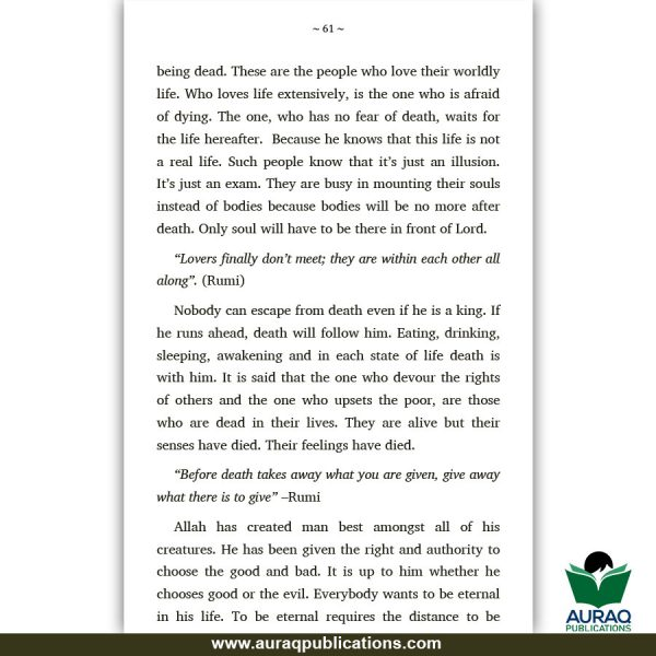 The Ultimate Confession - Yasir Hussain Bhatti - Auraq Publications