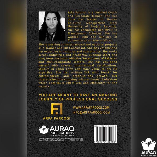 HR With Heart - Arfa Farooqi - Back Cover