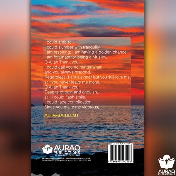 A Deep Ocean by Huda Arshad - Back