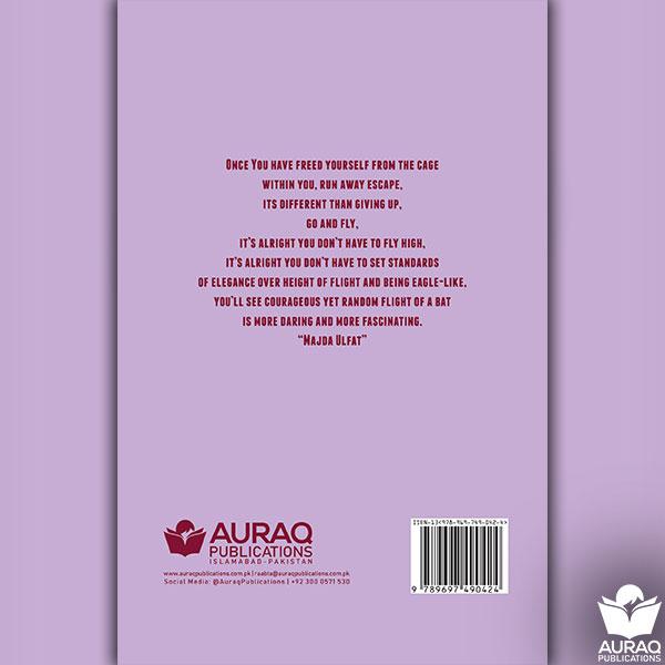 Serenade X Saudade Majda Ulfat - Back