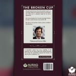 The Broken Cup by Muhammad Kamran Rifat - Back