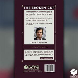 The Broken Cup by Muhammad Kamran Rifat - Back