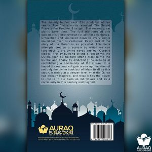 Inspired By Quran by Ahmed Abrar - Back