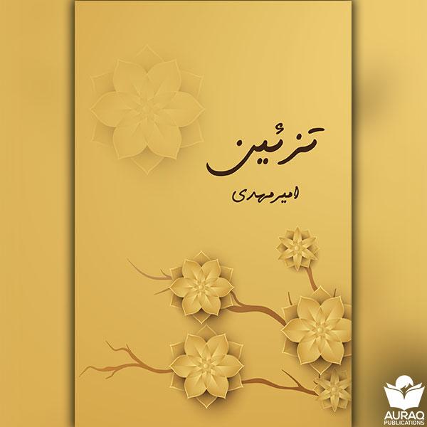 Tazeen by Amir Mehdi - Front
