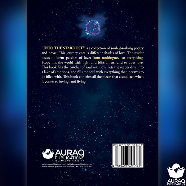 Into The Stardust by Umer Shah Jehan - Back